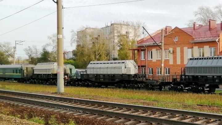 На станции Тюмень заметили контейнеры для перевозки отработанного ядерного топлива. Опасны ли они?
