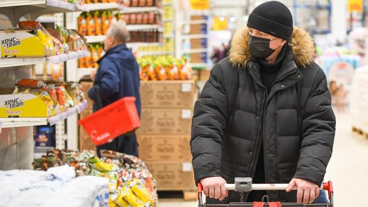 Когда в Свердловской области отменят масочный режим? Отвечает губернатор