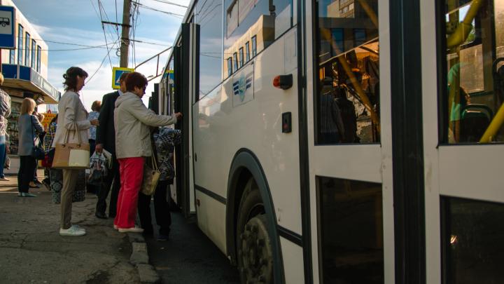 Ещё ненадолго: в Самаре вновь перекроют Некрасовскую