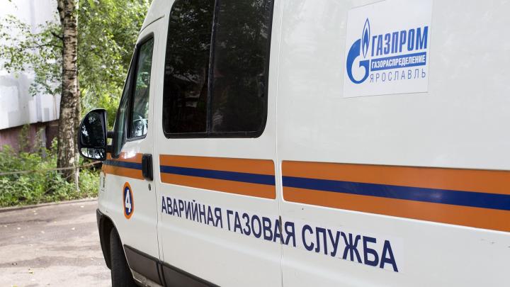 Ярославцы попросили газовиков приходить с проверками в более удобное время: что ответили в компании