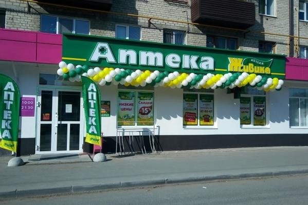 В новой аптеке на Харьковской, 54 будут действовать скидки на некоторые препараты в честь открытия
