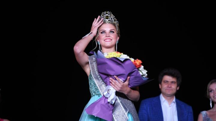 Новой «Мисс Екатеринбург» стала двукратная чемпионка мира из Перми