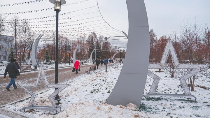 В правительстве Пермского края прокомментировали слова Владимира Путина о выходном дне 31декабря
