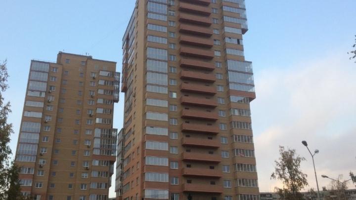 «Пришёл с настроением пострелять»: именинница рассказала свою версию конфликта в элитном районе Челябинска