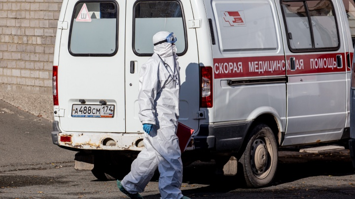 В суточную статистику челябинского Минздрава попали 7 умерших пациентов с коронавирусом