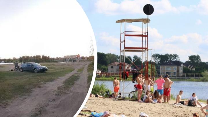 «Потом возмущаетесь, что вокруг бардак»: в Ярославле автомобилисты раскатали пляж колесами машин