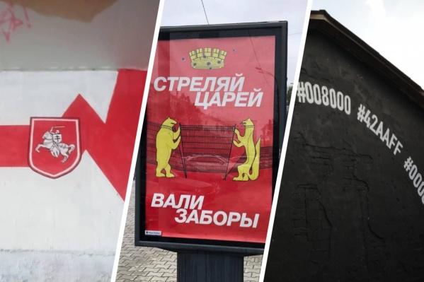 В Екатеринбурге завершился партизанскийфестиваль «Карт-бланш»