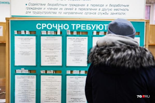 В Ярославской области могут восстановиться пострадавшие от коронавируса сферы деятельности