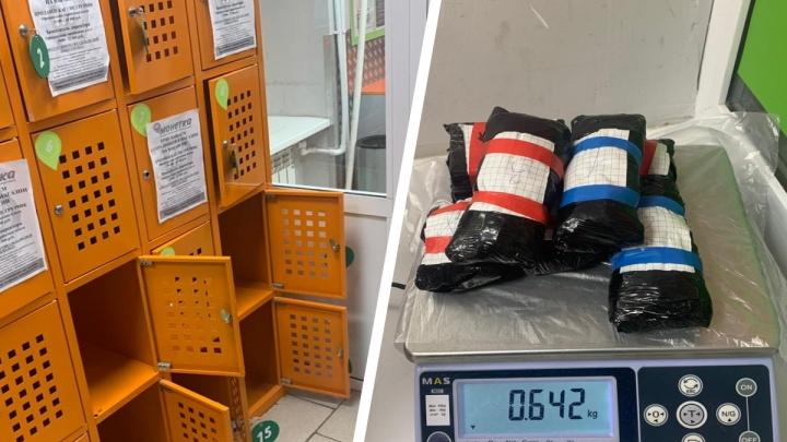 В Екатеринбурге задержали братьев, которые прятали крупную партию наркотиков в продуктовом магазине