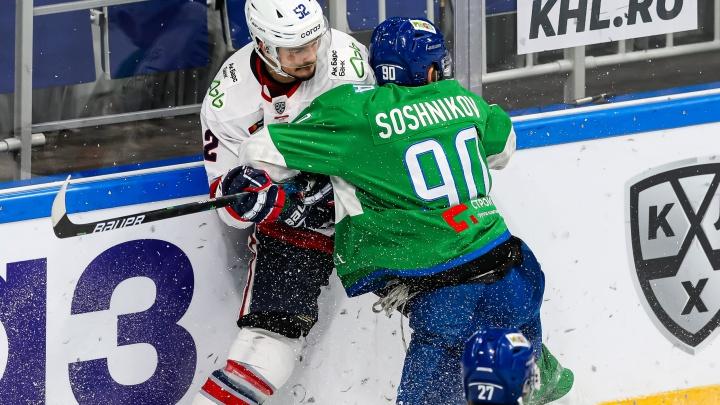 «Салават Юлаев» разгромил ХК «Нефтехимик» в домашнем матче