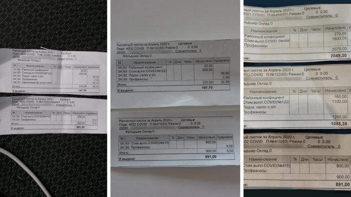 Хроника коронавируса в Уфе: медикам в Башкирии за борьбу с COVID-19 выплатили по несколько сот рублей