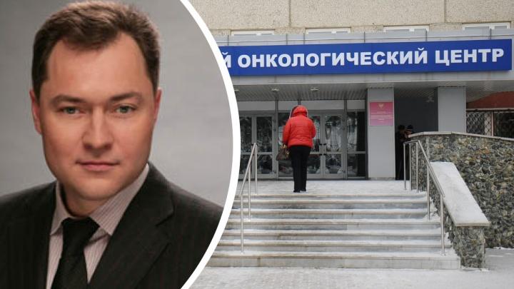 Компании свердловского депутата уличили в сговоре при поставках лекарств для онкобольных