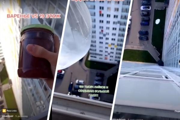 На одном из видео тиктокер замахивается, будто хочет бросить банку, на другом — выбарсывает пакет с водой