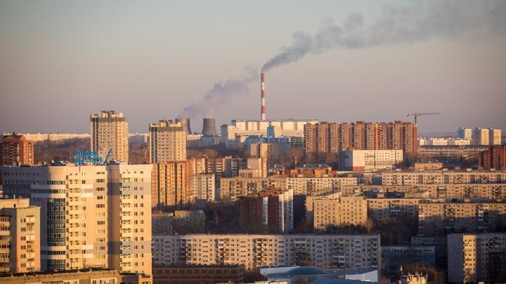 Мэр Новосибирска объявил о начале отопительного сезона
