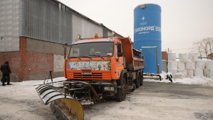 Мэр объяснил, откуда на дорогах Екатеринбурга берется грязь. И дело не в «Бионорде»