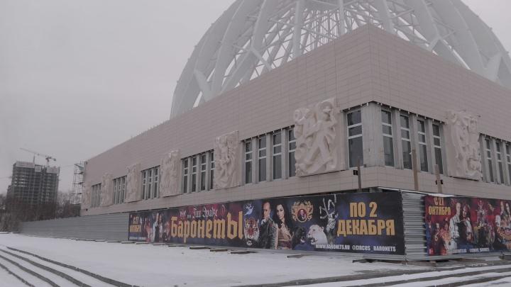 Почему люди перестали ходить в цирк? В Екатеринбурге соберут «Обратную связь» и предложат изменения