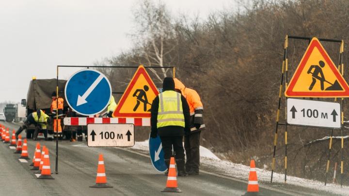Омску распределили 1,3 миллиарда рублей субсидий на ремонт дорог