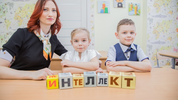 За прочными знаниями — в «Интеллект+»: родителям дошкольников объяснили, как готовиться к учёбе
