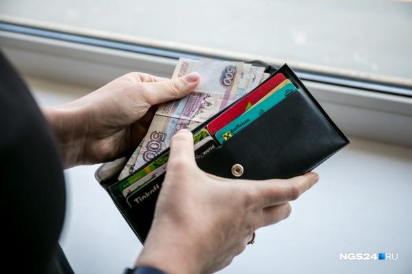Женщина попыталась вернуть долг, но на нее сообщения уже никто не отвечал