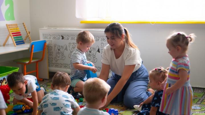 В России хотят увеличить пособие на детей от трех до семи лет. Кто получит максимальную сумму?