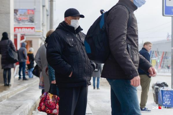 """По данным Минздрава региона на 20 ноября, в области <a href=""""https://29.ru/text/health/69564098/"""" target=""""_blank"""" class=""""_"""">90% коек для ковидных больных были заняты</a>"""