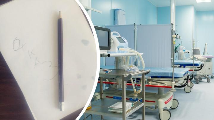 «5 букв, которые говорили обо всем»: тяжелый пациент просил отключить его от ИВЛ