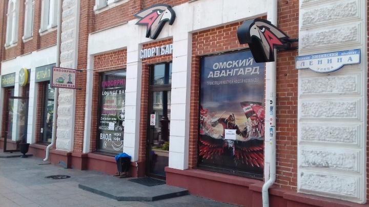 В центре Омска продают хоккейный спорт-бар «Авангард» за 1,6 миллиона