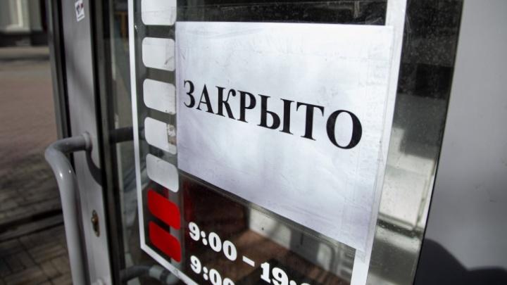 «Коронный» выход. Сколько компаний в Челябинске закрыли бизнес из-за пандемии