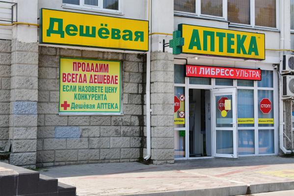 Компания-разработчик из Сибири известна теперь во всей России