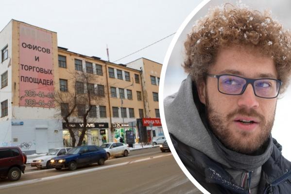 По мнению Варламова, конструктивизм — неотъемлемая часть Екатеринбурга