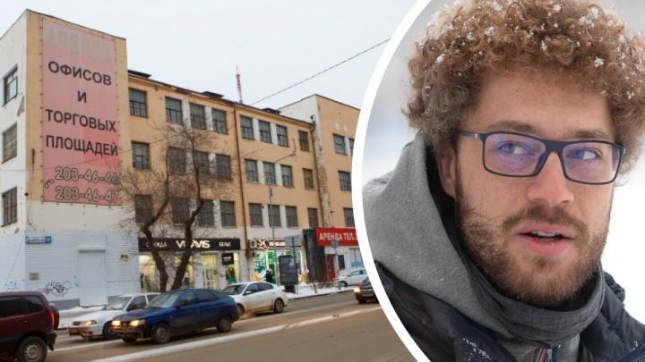 «И на облик, и на историю наплевать»: блогер Варламов— о сносе конструктивистского здания на Декабристов