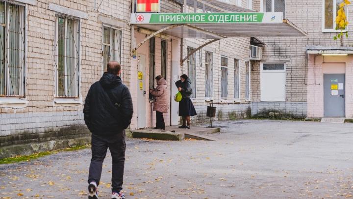 Роспотребнадзор Прикамья рассказал, в каких районах выявили больше всего заболевших коронавирусом за сутки