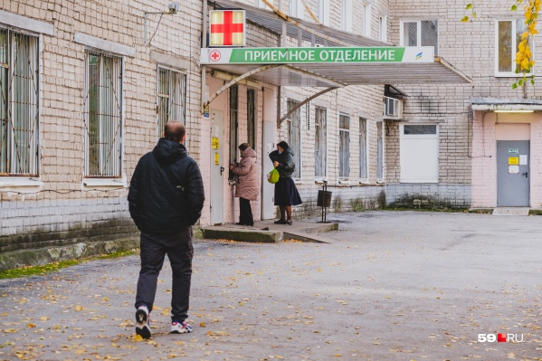 За прошлые сутки коронавирус выявили у 298 жителей Прикамья