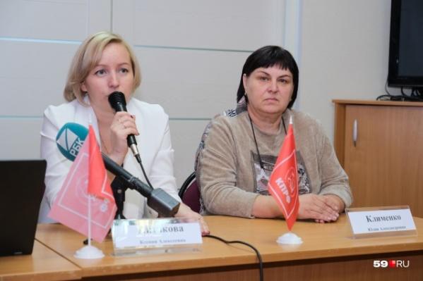 Первый секретарь краевого комитета КПРФ, депутат Заксобрания Ксения Айтакова (слева): «Этот приговор на совести суда»