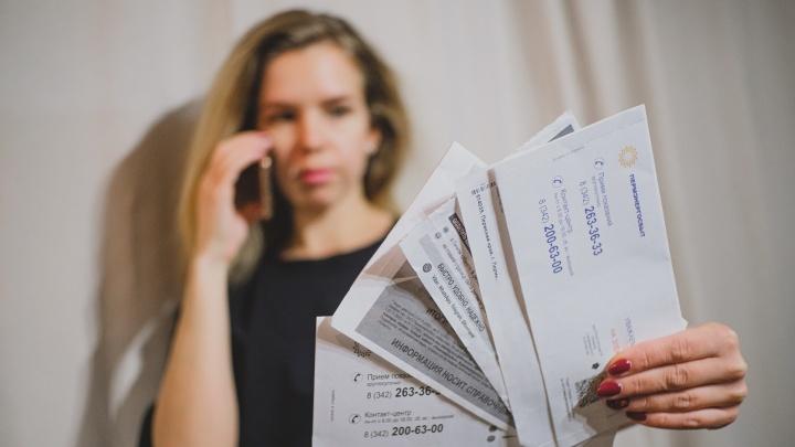 Пермяки получили декабрьские квитанции от «Пермэнергосбыта» раньше срока и СМС со словом «долг». Что это значит?