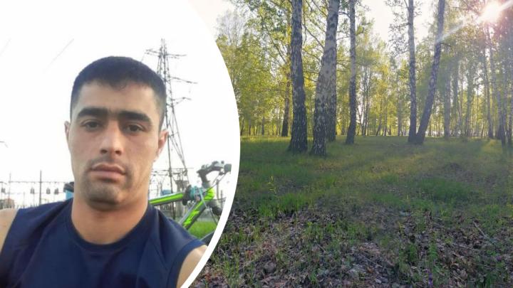 Новосибирская полиция объявила в розыск мужчину. Его подозревают в изнасиловании бывшей коллеги