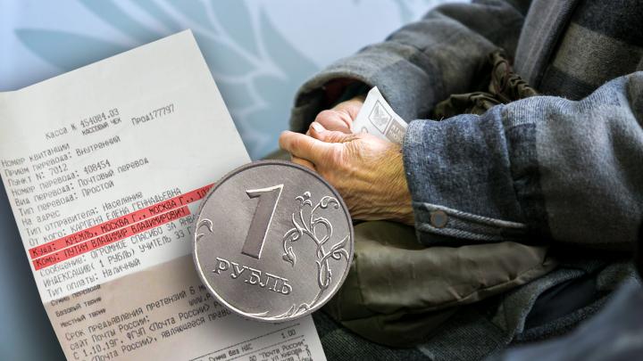 «Это просто оскорбительно!»: челябинка отправила Путину свою прибавку к пенсии