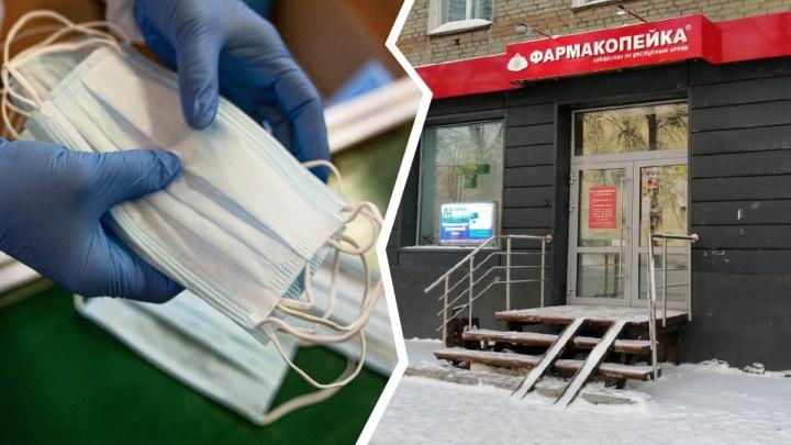 Новосибирская аптека отказалась продать больше пяти масок покупательнице — конфликт попал на видео