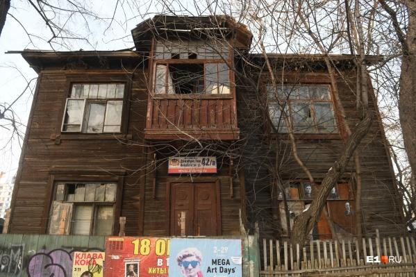 Здание находится в аварийном состоянии