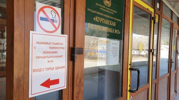 В Зауралье из-за коронавируса приостановили проведение диспансеризации и профосмотров