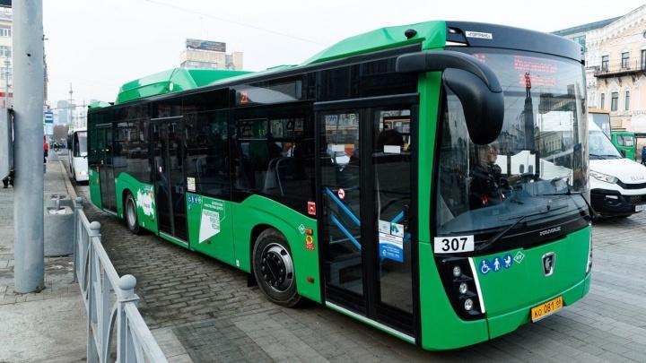 Качество и безопасность: в администрации обсудили изменения транспортной схемы на ближайшие три года