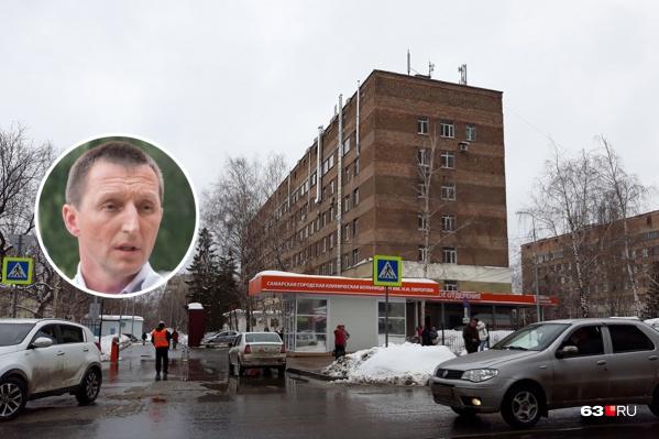 Александр Вавилов возглавил больницу в 2017 году