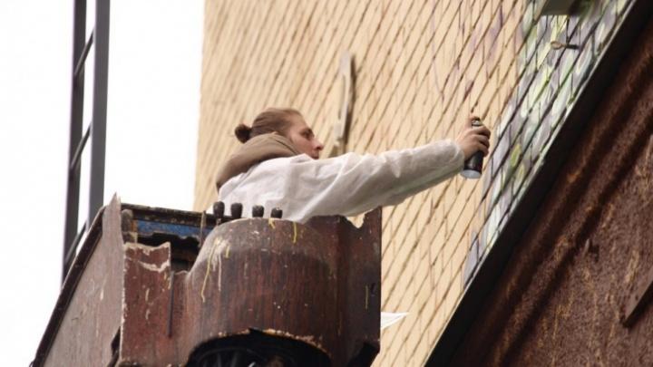 Челябинск вышел в лидеры голосования за место проведения международного фестиваля стрит-арта