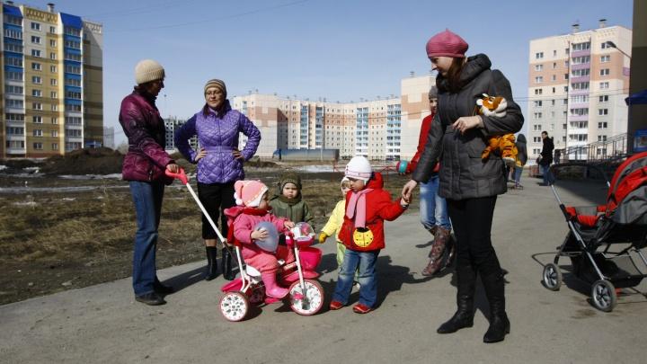 Власти рассказали, когда начнут выплачивать пособия челябинским семьям с детьми от трёх до семи лет
