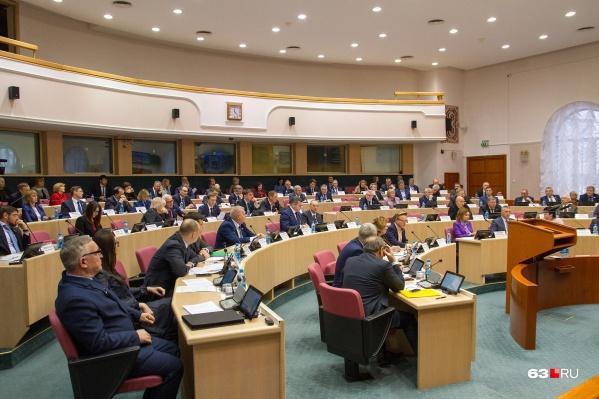 Депутатам дали время, чтобы внести поправки в документ