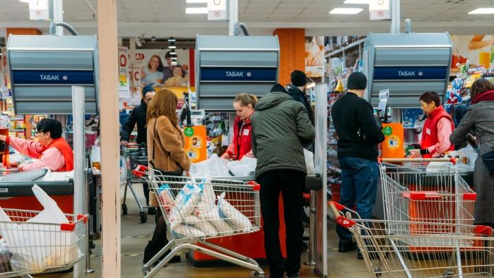 В Омске бесплатно раздадут 1600 продуктовых наборов. В каждом еды на 500 рублей