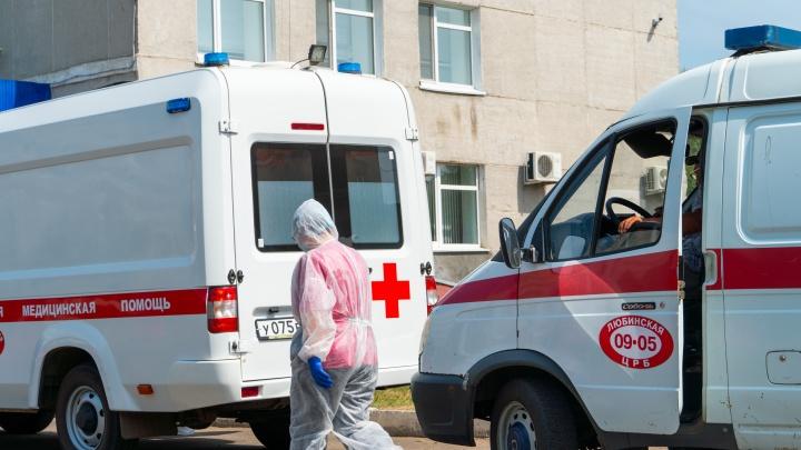 В Омской области коронавирусная инфекция подтвердилась ещё у 106 жителей
