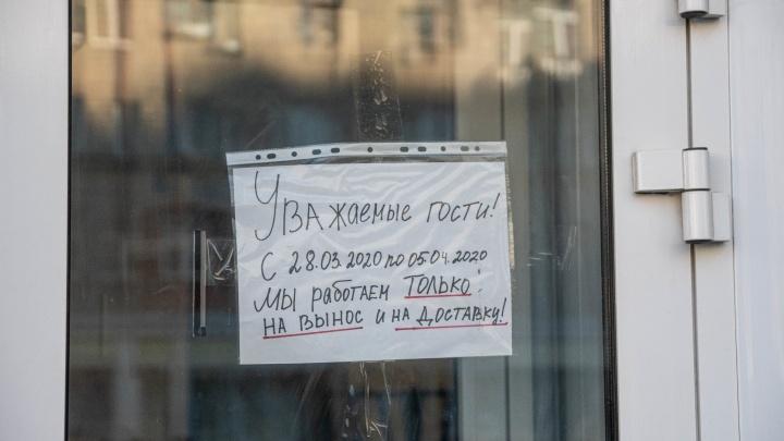 Уральский суд впервые в России вынес вердикт по видеозвонку в WhatsApp