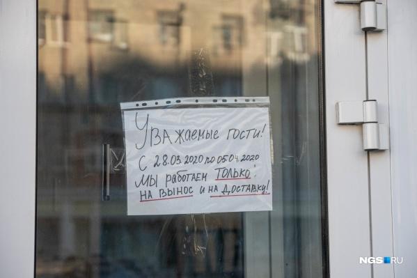 Указом губернатора кафе и ресторанам разрешено работать только навынос