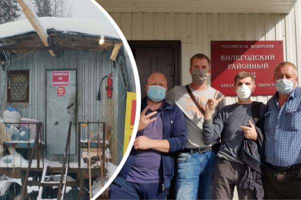 Четверо активистов, которых обвиняли в избиении экскаваторщика, и вагончик, который был им снесён